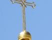 Das Renovierte Kreuz 1