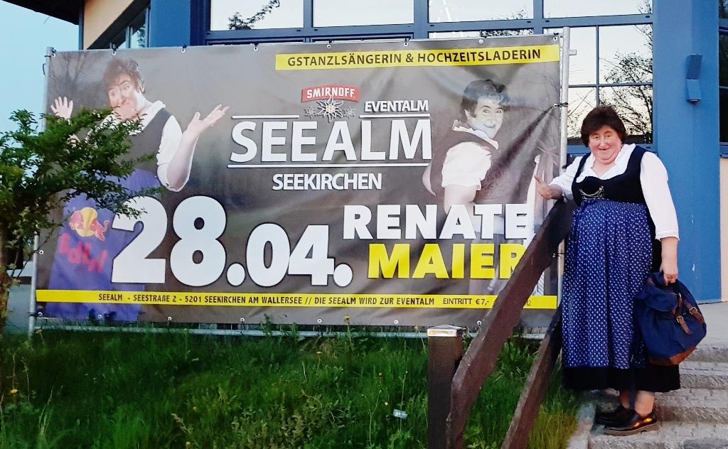 Seealm 1